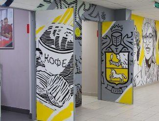 Wall Graphic (Indoor)